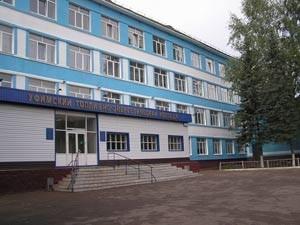 ufimskij-rajonnyj-sud