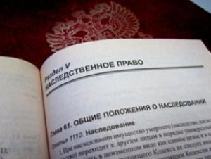 nasledovanie_po_pravu_predstavleniya