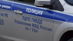 politsiya-ufa